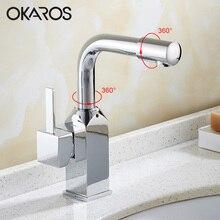 Okaros смеситель Ванная комната кран латунь хромированная отделка 360 градусов вращения Для тела Носик Одной ручкой сосуд раковина, смеситель воды