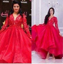 2016 High Low Abendkleider Mit Langen Ärmeln Vestido De Festa Prinzessin Stil Formale Kleider Für Hochzeit Kleider