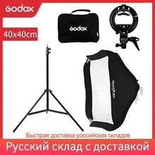 "Godox 40x40cm 15""*15""inch Flash Speedlite Softbox + S type Bracket Bowens Mount Kit with 2m Light Stand for Camera Photography"