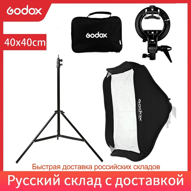 "Godox 40x40cm 15""*15""inch Flash Speedlite Softbox + S type Bracket Bowens Mount Kit with 2m Light Stand for Camera Photography"