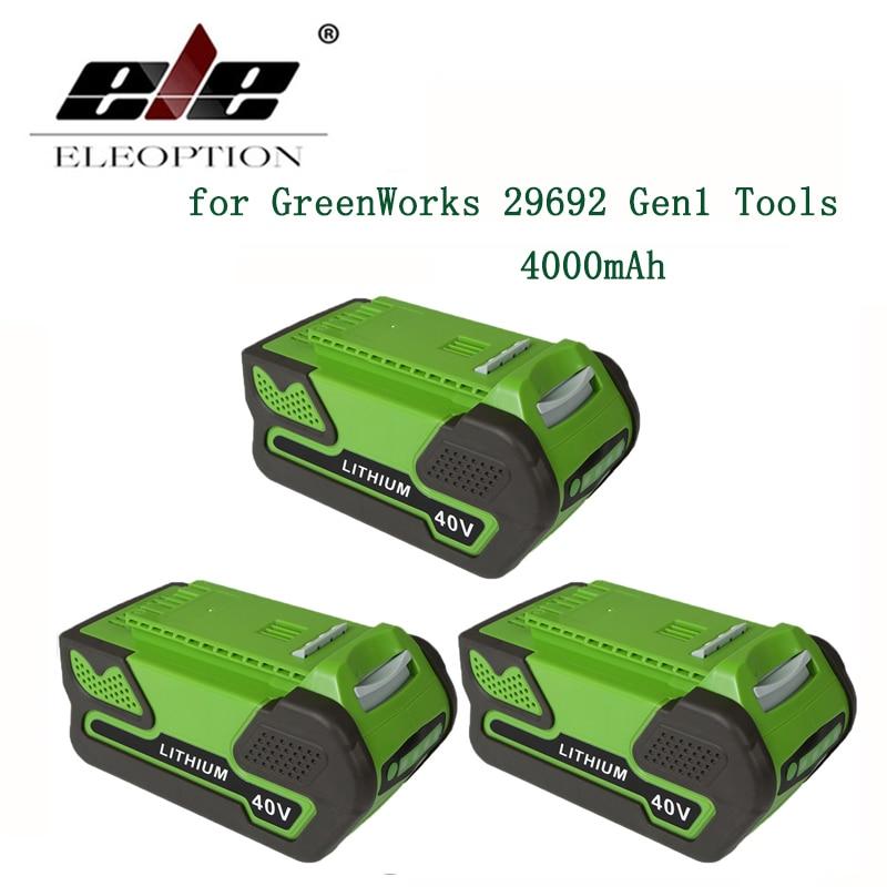 ELE ELEOPTION 3PCS High Capacity 40V 4000mAh Replacement Lithium Ion Battery for GreenWorks Gen1 29692 29282 29302 Tools аккумуляторная воздуходувка greenworks 40v g40bl 24107