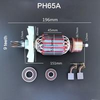 Armature Drive Shaft  9 teeth AC220-240V Rotor stator for HITACHI PH65A PH-65A 65A 85A 75A 95A Hammer Drill Engine Parts