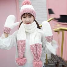 Kagenmo Прихватки для мангала кепки шарф женский теплый зимний открытый утепленная одежда для женщин комплект вязаный толстый хлоп