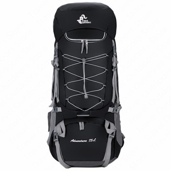 Outdoor Camping 75L Climbing Bag Big Capacity Nylon Waterproof Sports Backpack Hiking Rucksack External Frame Climbing Bag
