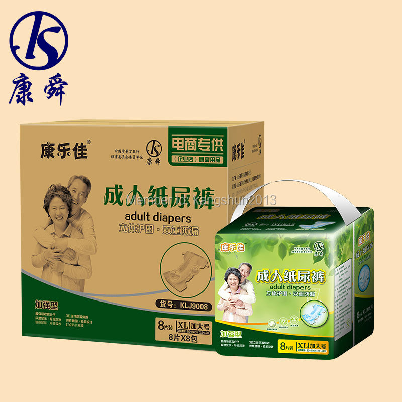 Adult Cloth Diapers for Incontinence People