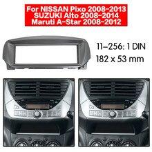 Автомобилей Радио Фризовая для Nissan pixo/SUZUKI Alto Maruti-Star 2009+ приборная панель CD отделкой монтажная рама верхний комплект 11-256