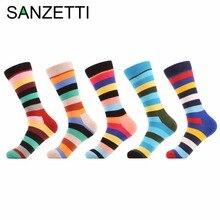 WARBOYS 5 pair lot Hot Sale ColoRfu Stripe Soft Warm Breathable Funny Men Socks Happy Socks