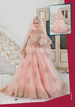 High Neck Blush Pink Tulle Muslim Evening Dress with Sparkly Gold Lace Appliques Turkish Evening Gowns Islamic Party Dress