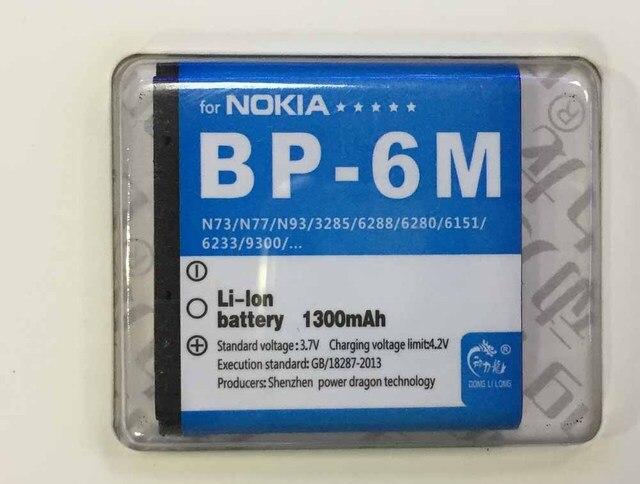 Donglilong For Nokia BP 6M Battery N73 N77 N93 N93S 3250 6151 6233