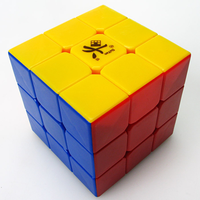 Promo Cheapest Magic Cube puzzle Dayan Guhong 2 V2 57mm 3x3x3 Cubing Speed  Puzzle Cubo Magico Kids Educational Toys 2