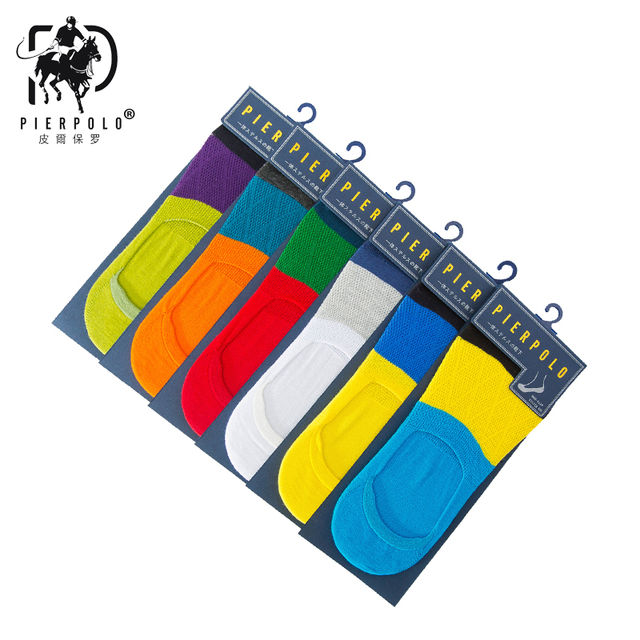 PIER POLO new men's summer casual sock three-color striped cotton invisible socks men's breathable wild gift socks 6 pairs / bag