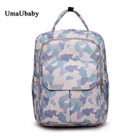 New Fashion Mommy Bag Female Shoulder Multifunctional Large Capacity Baby Outgoing Pregnant Mother Bag Diaper Backpack