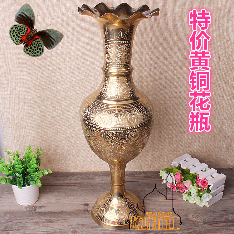 India Imported Copper Bronze Hand Carved Vase Features Gifts Home