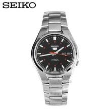 SEIKO Watch Shield No. 5 Automatic Weekday Watch Waterproof Men's Blackboard SNK617K1