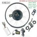Когда-нибудь 48V1000W Электрический велосипед конверсионный комплект с KT LCD3 дисплей E-bike BLDC задний поворот ступицы моторного колеса с спицами и ...