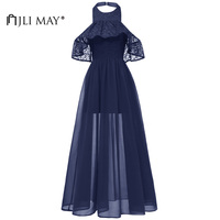 JLI MAY Long Lace Party Dress Women Clothe Summer Chiffon Maxi Short Sleeve Off shoulder Halter Sundress Wedding Vintage Elegant