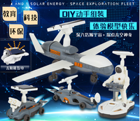 4 in 1 solar energy DIY environmental science and education puzzle DIY robot space exploration fleet assembled toy model