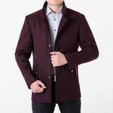 plus-size Winter new men collar short coat The fashion leisure thickening coat