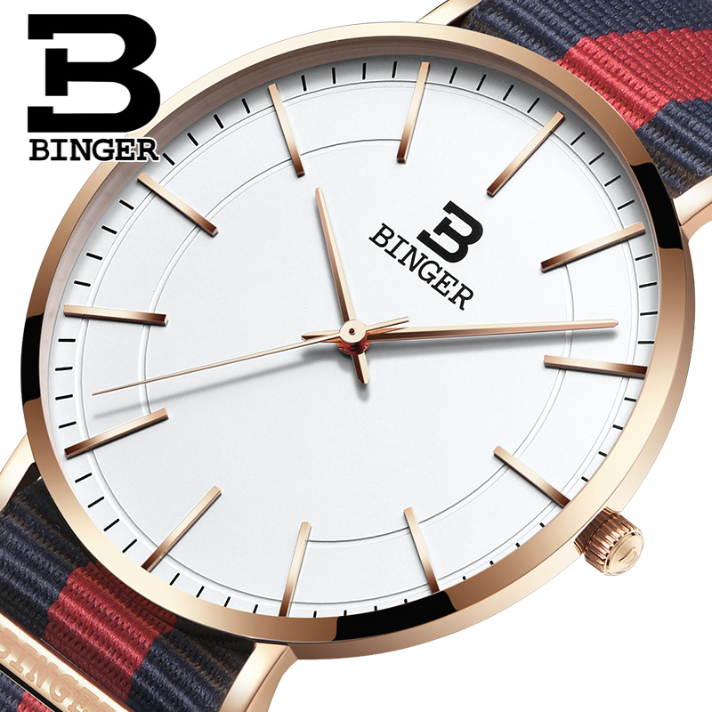Couple Watches BINGER Top Luxury Brand Watch 2017 New Release Women Fashion Wristwatches Nylon Strap Simple Watch For Men