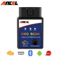 ELM327 OBD2 Automotive Scanner Bluetooth OBD 2 Fault Code Reader ELM 327  Scan Tool ECU Diagnostic OBD OBDII Car Diagnostics Tool