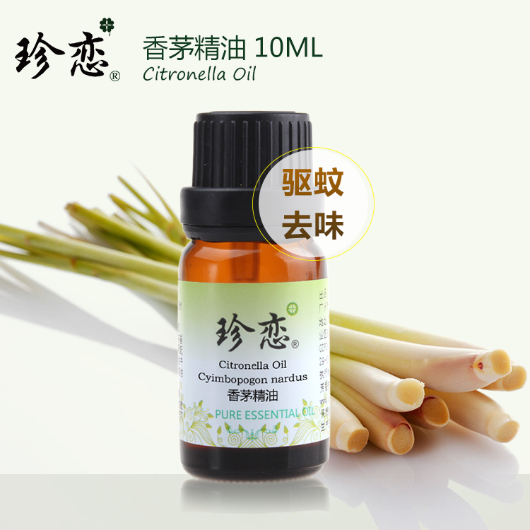 Natural spa humidifier water soluble lavender essential oil 3ml 12 flavor 36 bottle essential oils 14