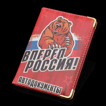 2019 fashion cartoon PU leather Russian driver's license case hot sale women id card holder high quality Auto documents cover