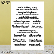 AZSG Birthday / Holiday Wishes Clear Stamps/Seals For DIY Scrapbooking/Card Making/Album Decorative Silicone Stamp Crafts