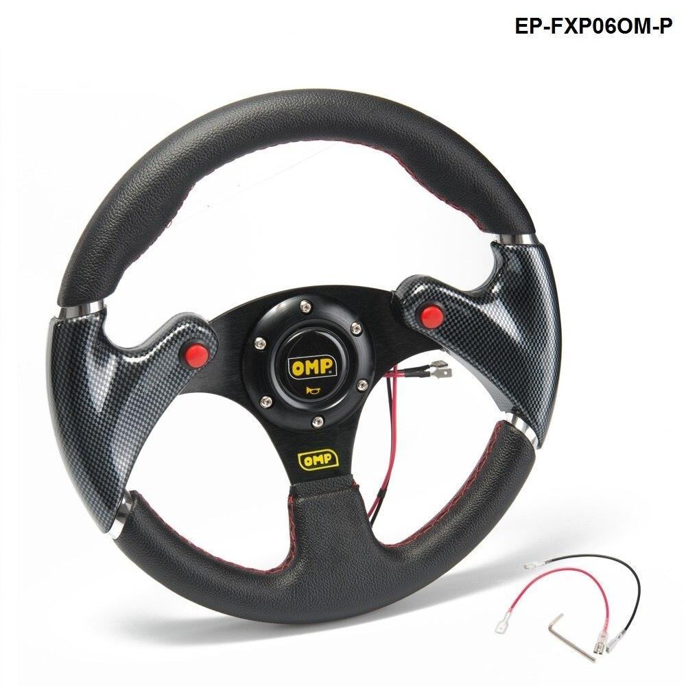 Новый 320 мм желтый ПВХ Спорт говорил гоночный автомобиль рулевого колеса углерода firbre + с роговыми пуговицами EP-FXP06OM-P