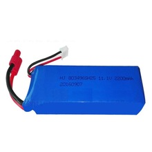 Li-po Battery For bayang X16 yiqing X8 RC Quadcopter Spare Parts 11.1V 2200mAh Lipo Battery For RC Drone Accessories