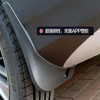 Car Styling Accessories For Chery Tiggo 5 Mud Flaps Splash Guards Mud Guards Splash Guard Mudguards Mudguard 2016 2017 4pc set