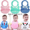 Silica Gel Soft Bibs Burp Cloths Newborn Baby Girl And Boy Bandana Bib For Babies Stuff