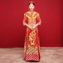 72a01a8b6 Nuevo chino tradicional Qipao rojo señora bordado vestido de novia de la  boda antigua Phoenix flor traje 2 piezas matrimonio cap.