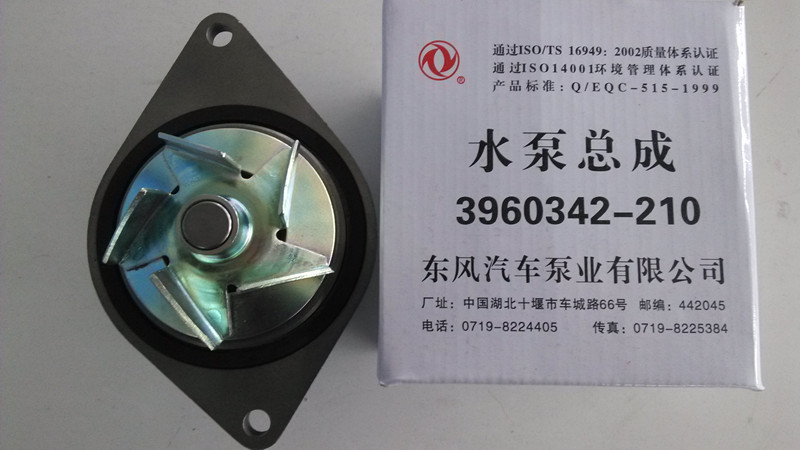 4BTA3.9-G2 engine water pump assembly 3960342/3286275/3286277 mutoh vj 1604w rj 900c water based pump capping assembly solvent printers