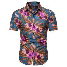 Flower Men Shirt Floral Blouse Men Short sleeve Fashion Casual Men's dress Shirts Hawaiian Style Summer flower leaf feather floral shirt men dress slim long sleeve mens shirts casual blouse men hawaiian style blue grey summer