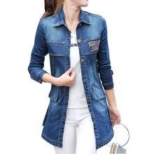 2017 Autumn New Fashion Denim Jacket Women Single Breasted Bomber Jacket Women Long Sleeved Slim Denim Jacket Streetwear Giacca