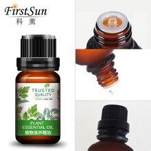 Профессиональное растение питательное эфирное масло уход за телом уход увлажняющий предотвращает старение кожи снимает стресс 10 мл