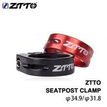 ZTTO 31,8/34,9 мм алюминиевый сплав MTB дорожный зажим для сидения велосипеда велосипедного подседельного штыря