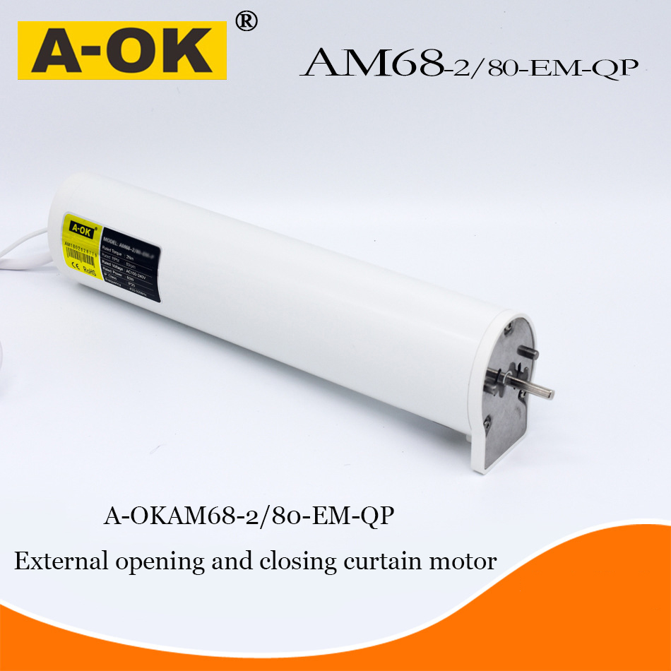 Aoke Electric Curtain Motor AM68-2/80-EM-QP External Opening And Closing Curtain Motor External Strong Electric Control