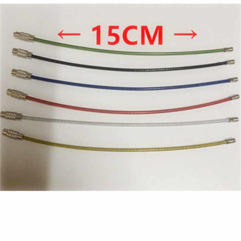 1 шт. металлический держатель для ключей, разъемные кольца, трос, инструмент для улицы, цветная пластиковая защита, унисекс брелок, брелок, аксессуары для ключей
