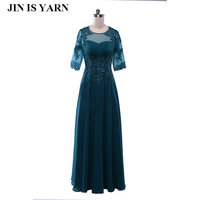 2016 Autumn And Winter High End Lace Lace Straps Elegant Long Evening Dress