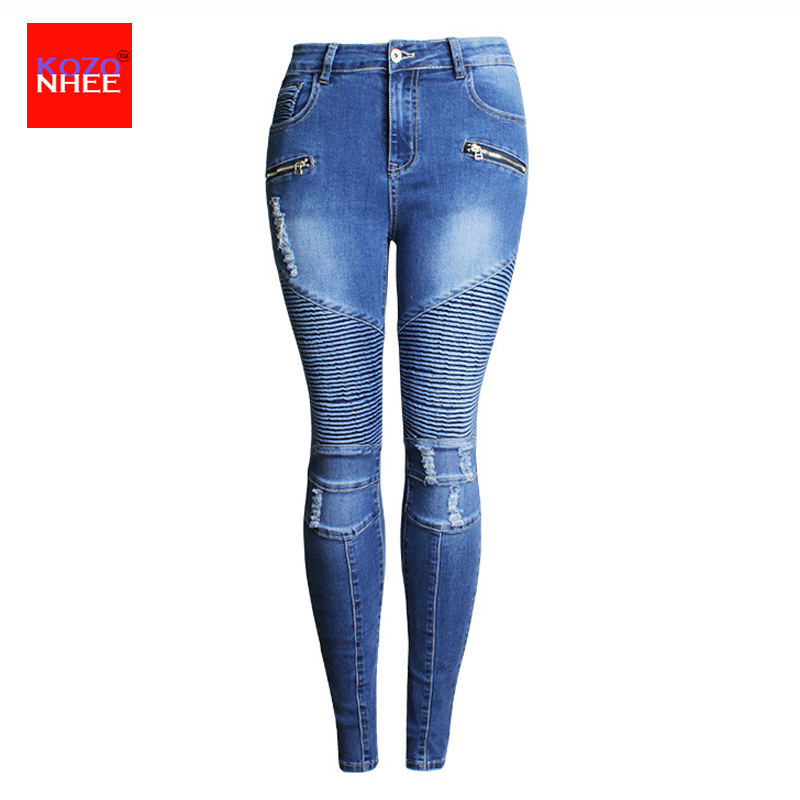 high waisted plus size skinny jeans page 2 - marc-jacobs
