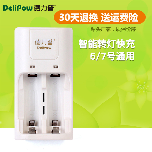 Delipow intelligent battery charger 5 No. 7 genuine multifunctional fast charging battery charger K8 Rechargeable Li-ion Cell
