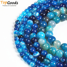 TopGoods Natural Stone Beads Blue Striated Agate Round Loose Blove DIY Bracelet  Material 6 8 10 12mm for Jewelry Making