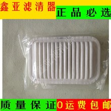 forChery Yi Ruize 3 air filter air filter air filter air Geai Ruize 3 car maintenance accessories