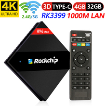 H96 Max RK3399 Android 7.1 TV BOX 4g 32g Rom 2.4 + 5g Double Wifi 1000 m LAN Bluetooth 4.1 Smart IP TV Box 4k Set Top Box