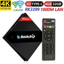 H96 Max RK3399 Android 7.1 TV BOX 4g 32g Rom 2.4 + 5g Double Wifi 1000 m LAN Bluetooth 4.1 Smart IP TV Box 4k Set Top Box