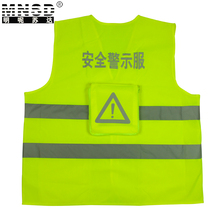 MNSD Yellow Safety Vest Reflective Vest Chaleco Reflectante Safety Vest Gilet Jaune Securite Reflex Weste Reflective Vest