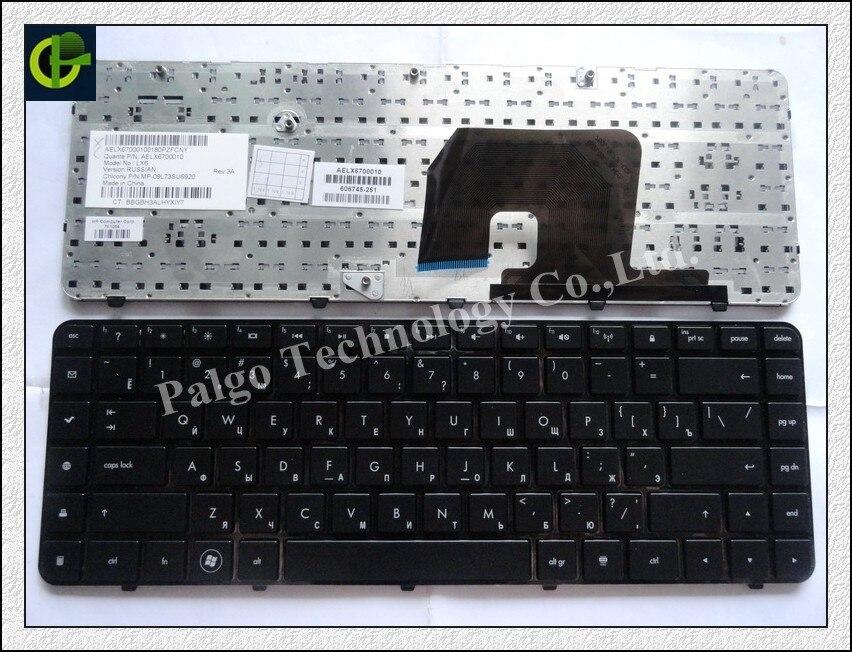 Tastiera russa per Hp Pavilion Dv6-3000 DV6-3110er Lx6 606745-251 606743-251 641499-251 DV6-3035 0KN0-FS1RU13 LX8 CORNICE RU