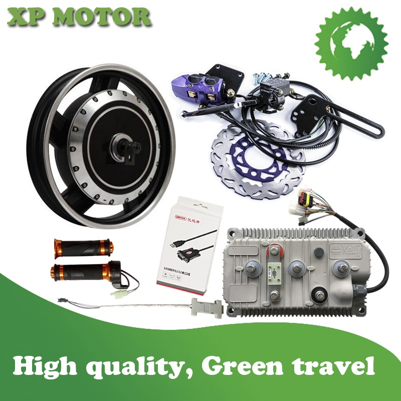 16inch 8000w + KLS7275H - XPMOTOR
