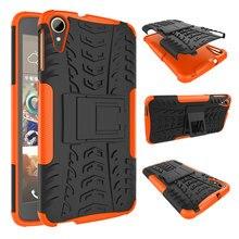 KSQ For HTC Desire 828 5.5